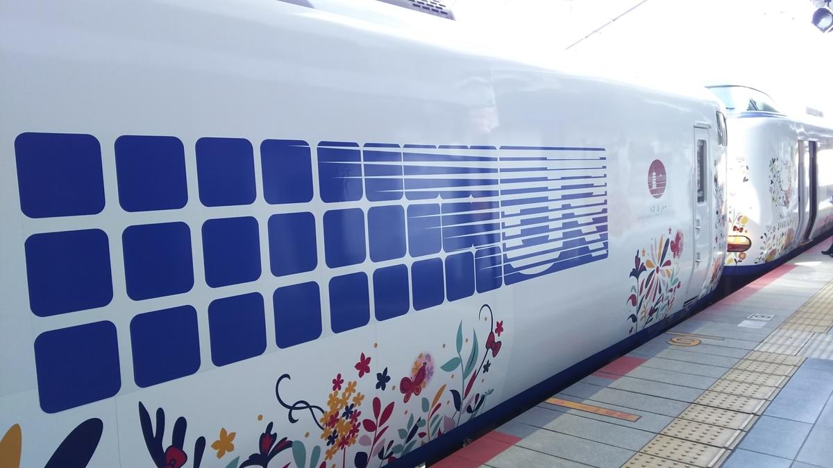 f:id:Len_Railway:20210328110609j:plain