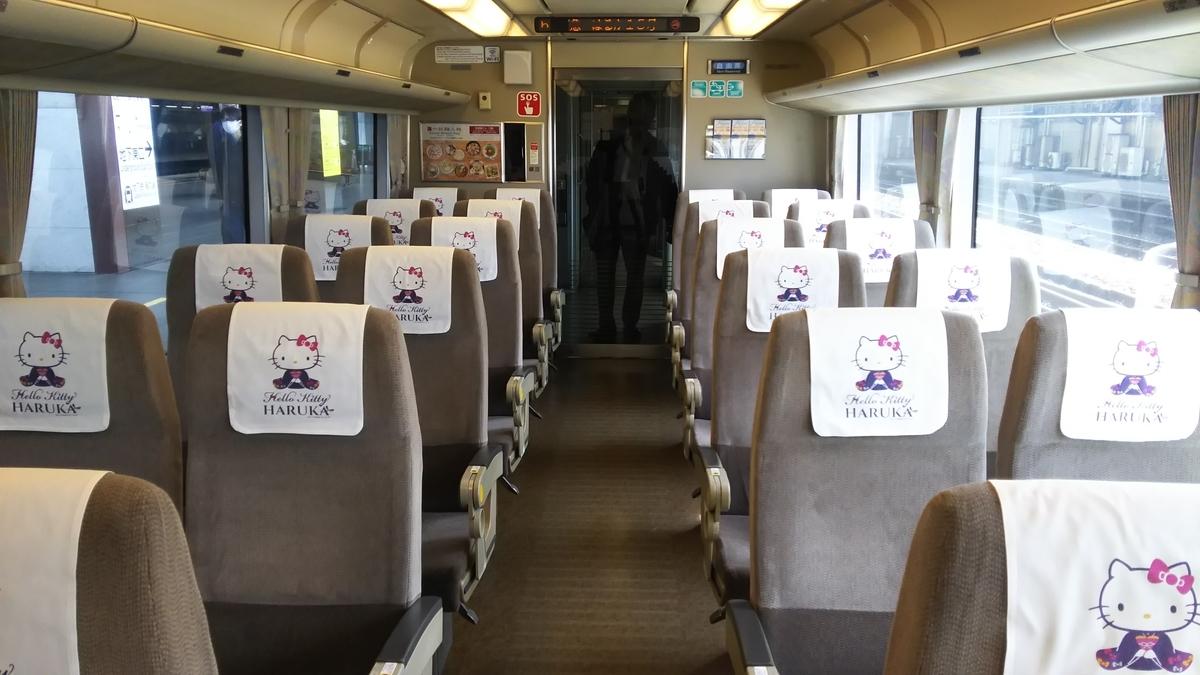 f:id:Len_Railway:20210328110919j:plain