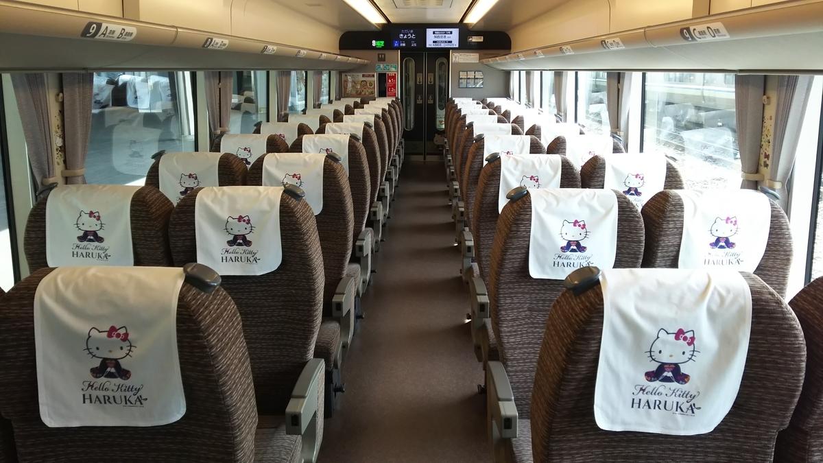 f:id:Len_Railway:20210328111007j:plain