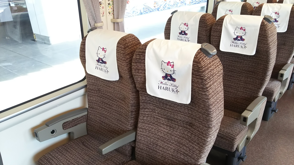 f:id:Len_Railway:20210328111025j:plain