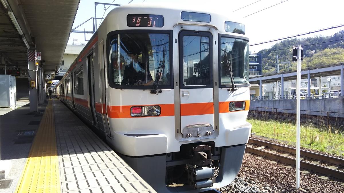 f:id:Len_Railway:20210408202327j:plain