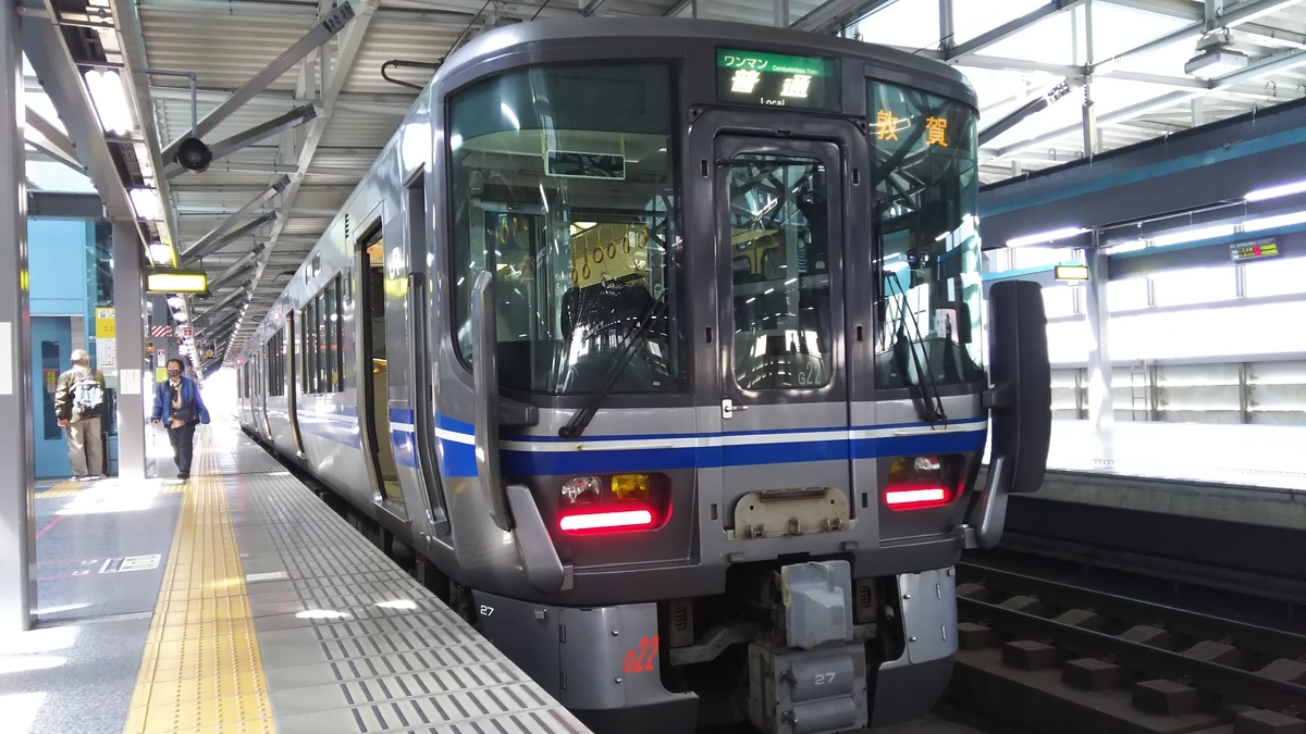 f:id:Len_Railway:20210408203033j:plain