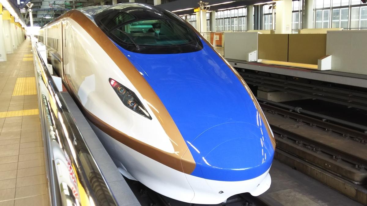 f:id:Len_Railway:20210408203648j:plain