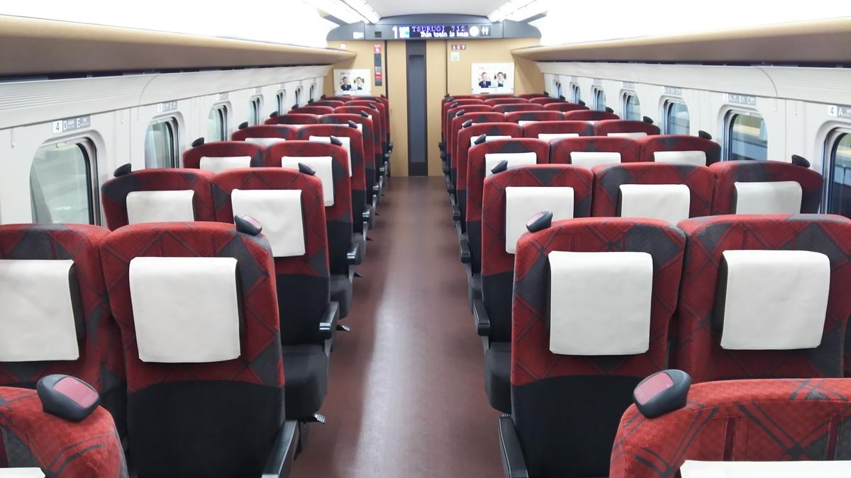 f:id:Len_Railway:20210408204055j:plain