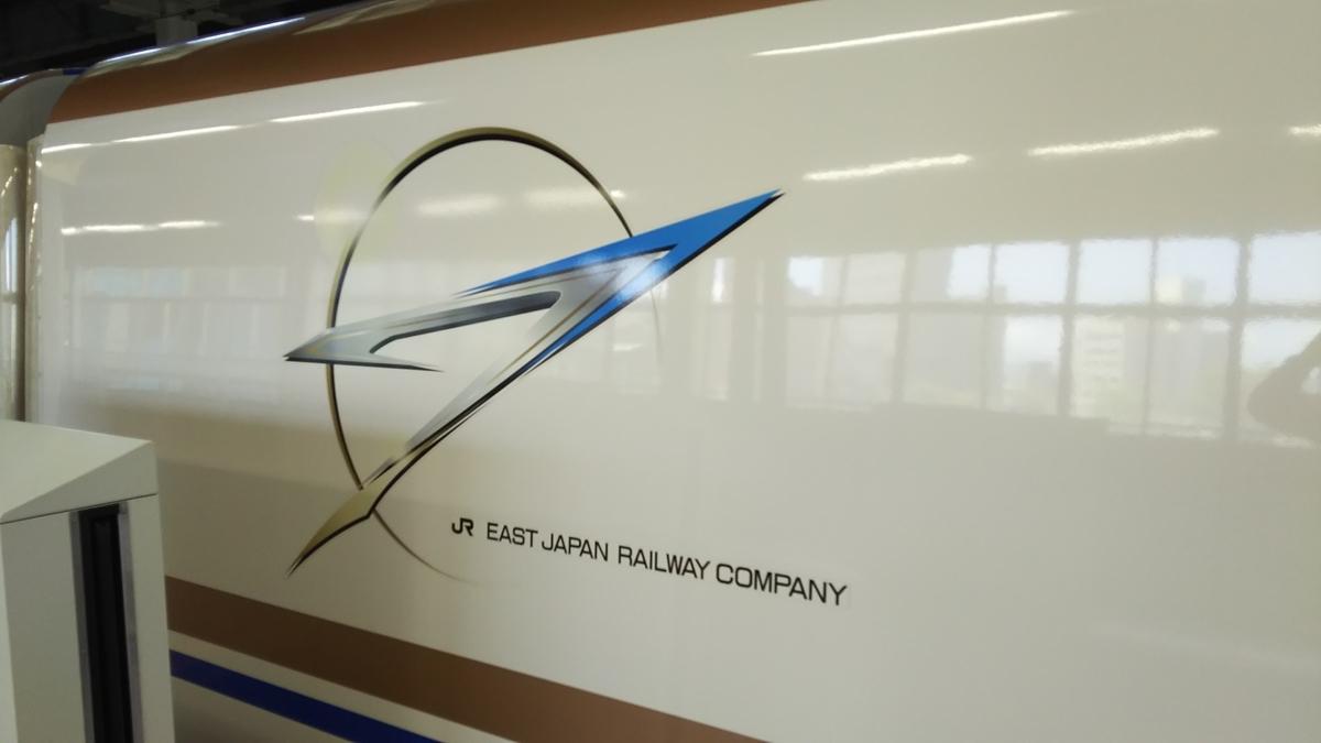 f:id:Len_Railway:20210408204111j:plain