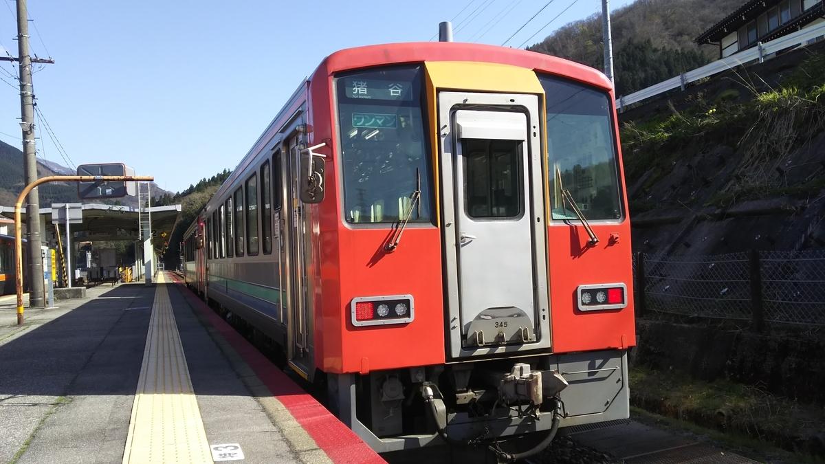 f:id:Len_Railway:20210408204425j:plain