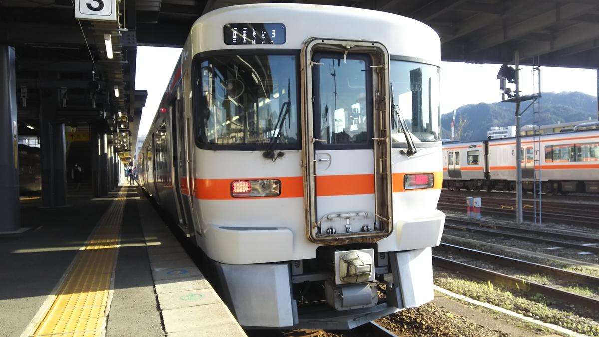 f:id:Len_Railway:20210408205205j:plain