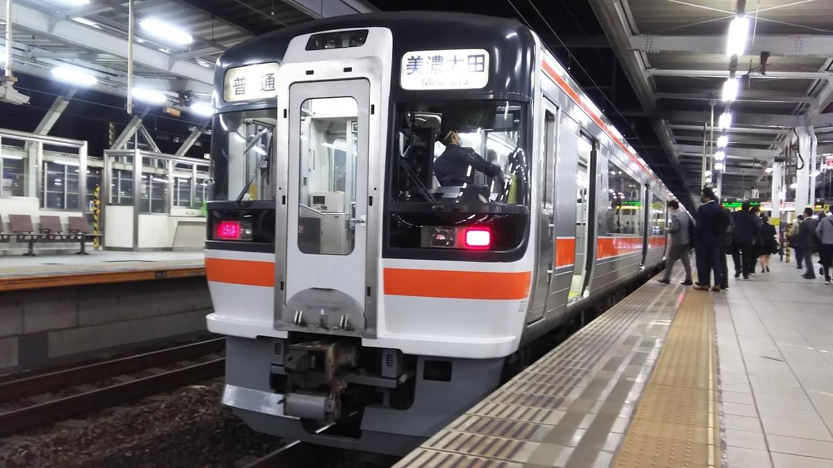 f:id:Len_Railway:20210408210102j:plain