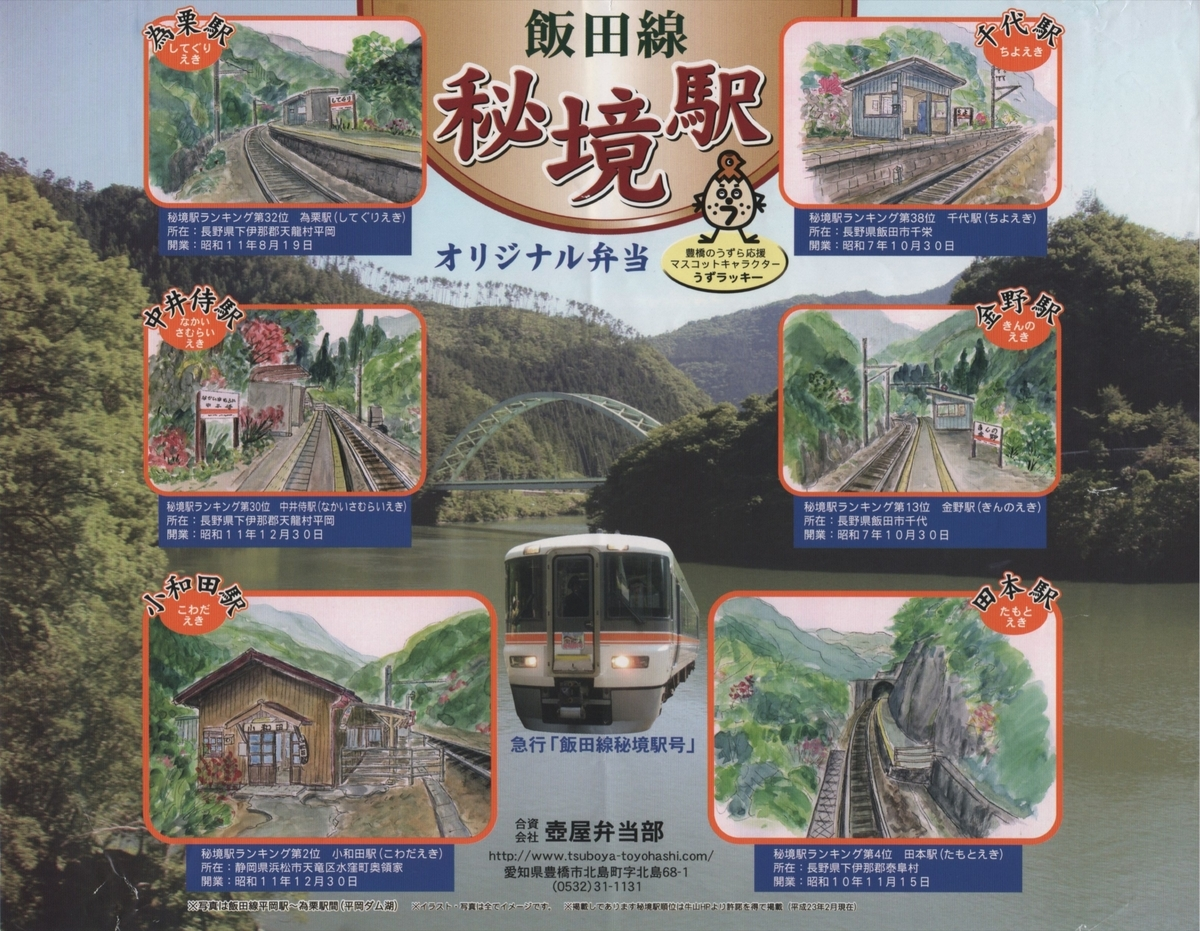 f:id:Len_Railway:20210411195632j:plain