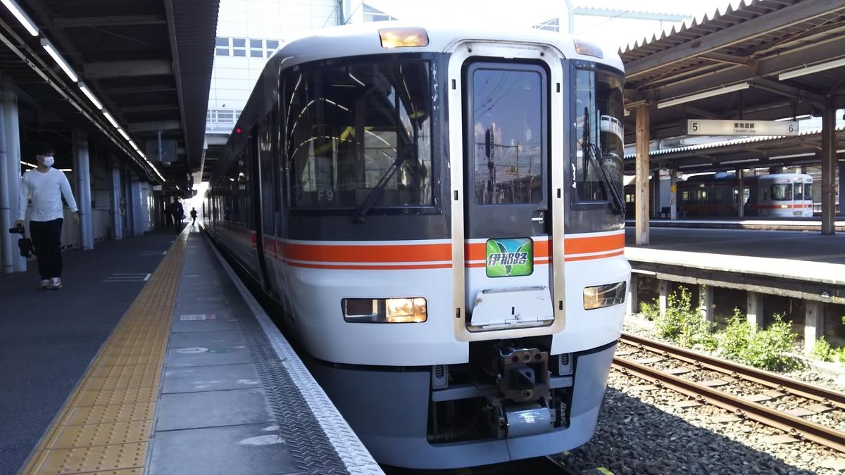f:id:Len_Railway:20210411200556j:plain