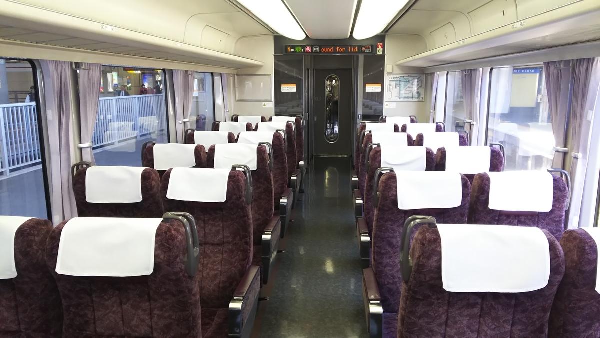f:id:Len_Railway:20210411201448j:plain