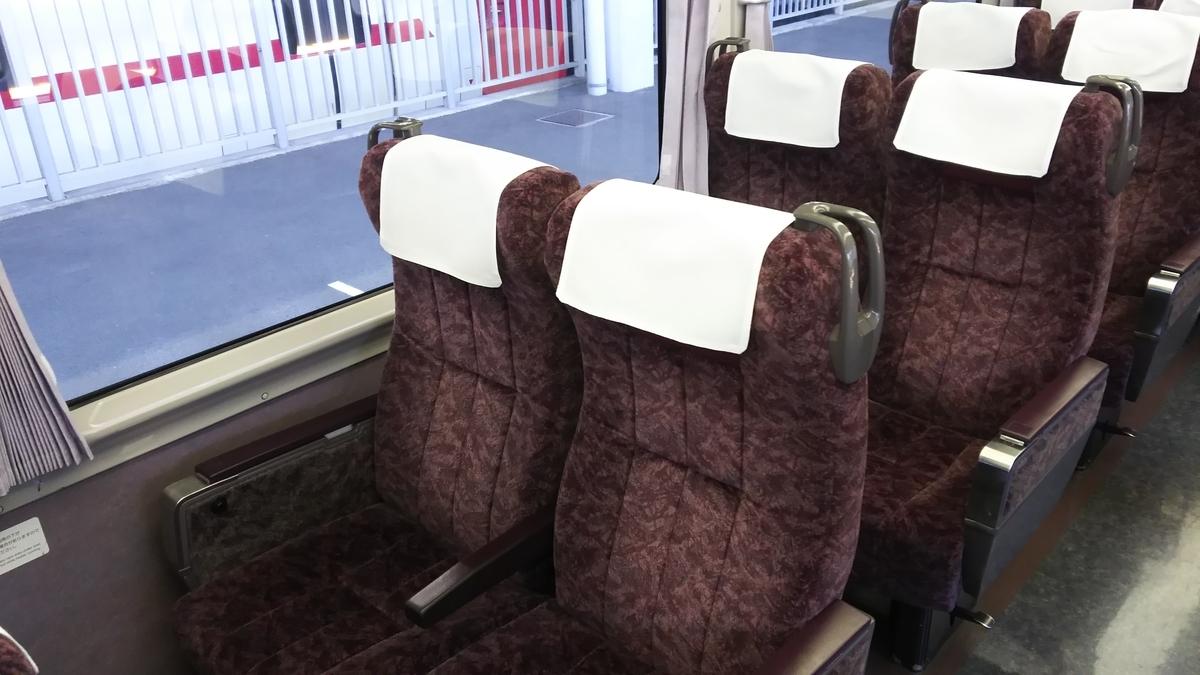 f:id:Len_Railway:20210411201514j:plain