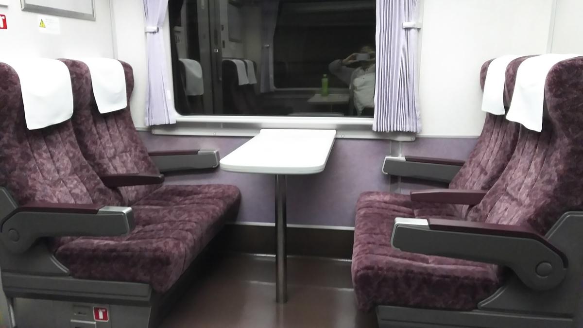 f:id:Len_Railway:20210411201542j:plain