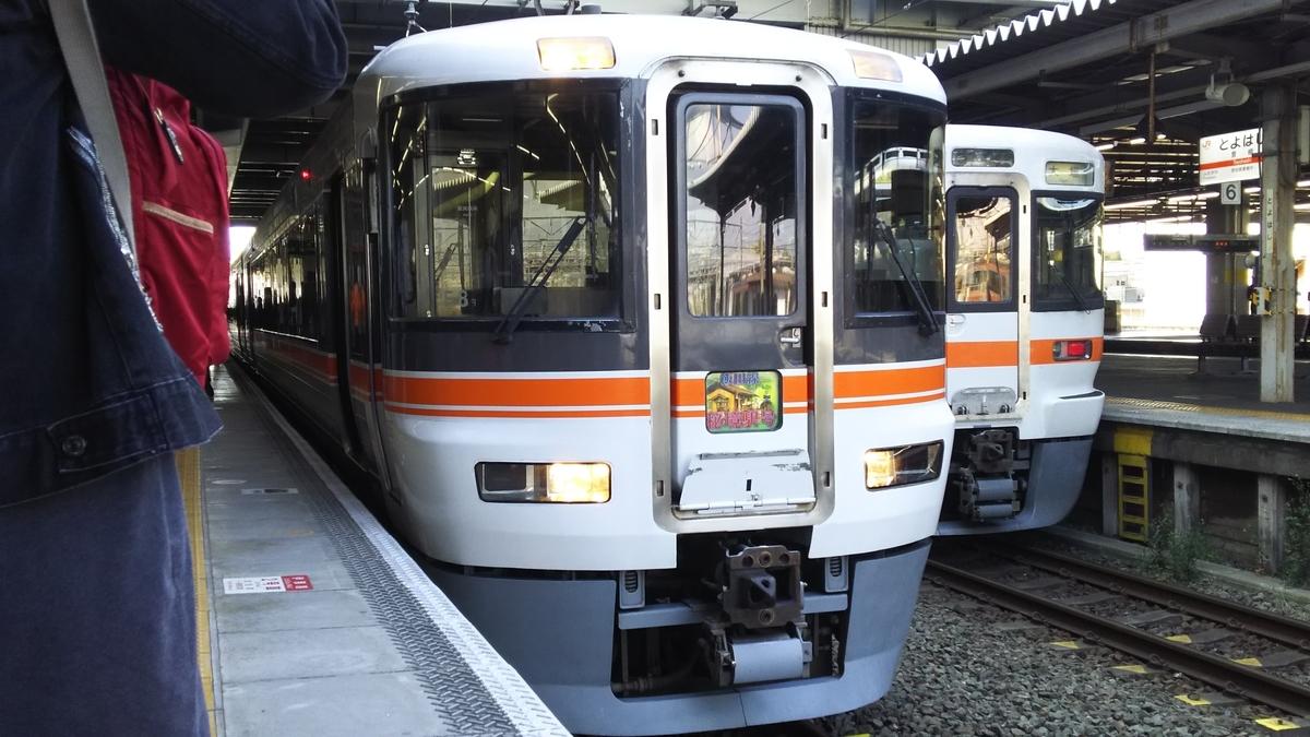 f:id:Len_Railway:20210411202630j:plain