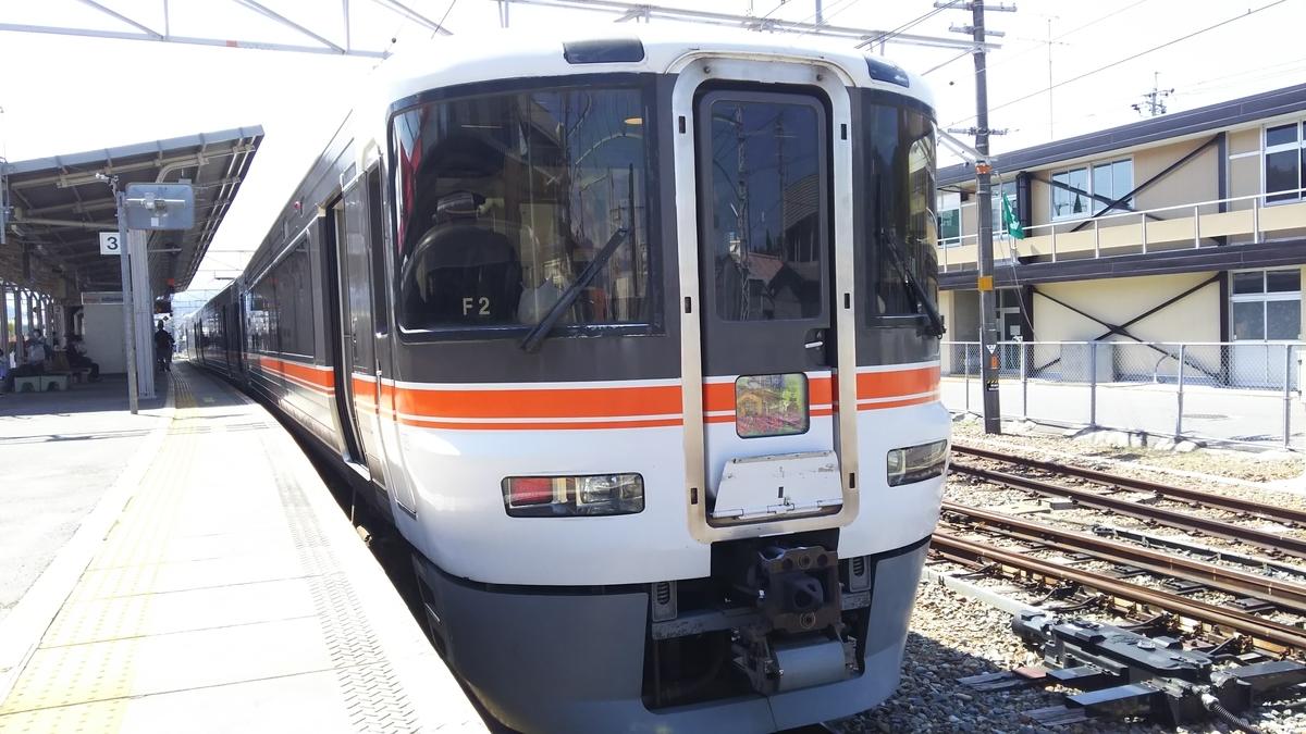 f:id:Len_Railway:20210411202712j:plain