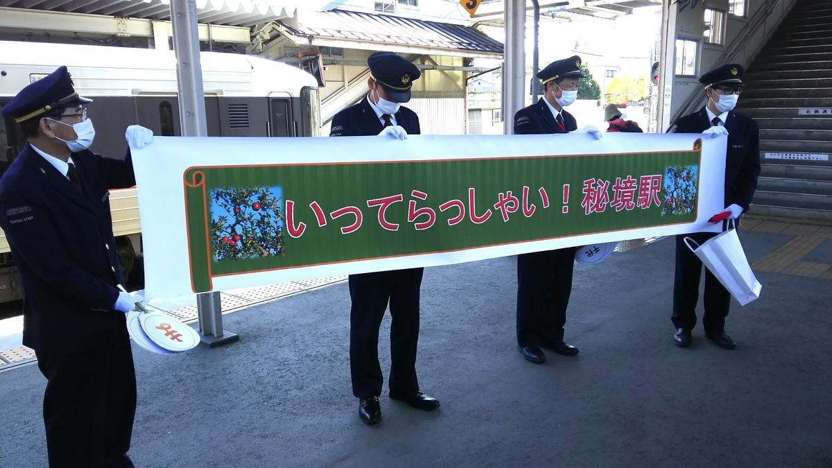 f:id:Len_Railway:20210411202730j:plain