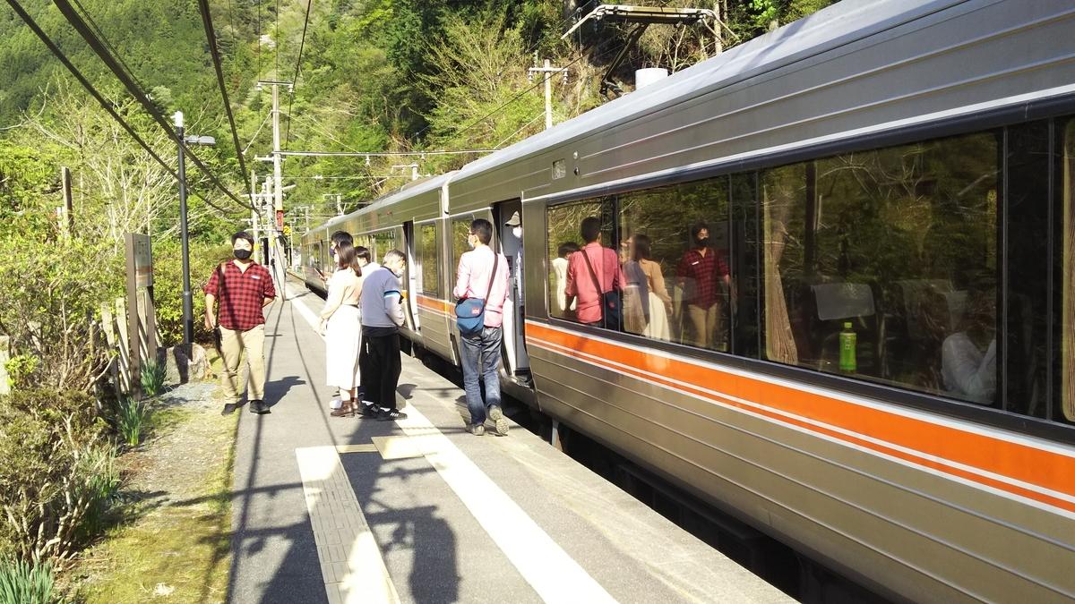 f:id:Len_Railway:20210411203738j:plain