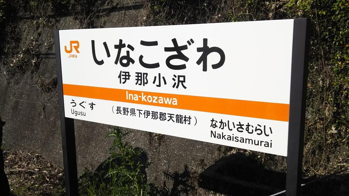 f:id:Len_Railway:20210411204233j:plain