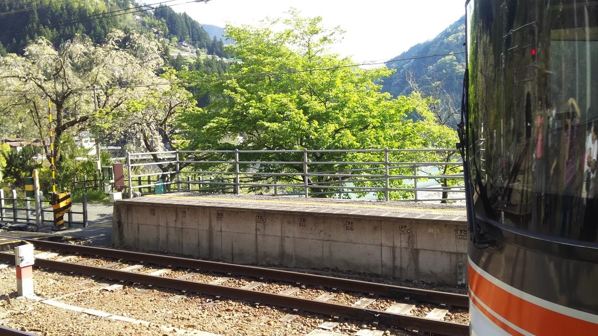 f:id:Len_Railway:20210411204248j:plain