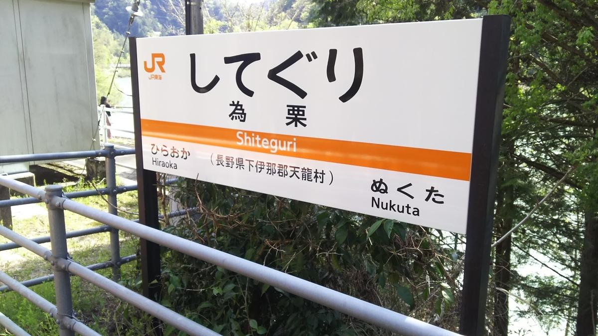 f:id:Len_Railway:20210411204522j:plain