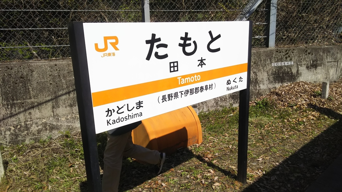 f:id:Len_Railway:20210411204821j:plain