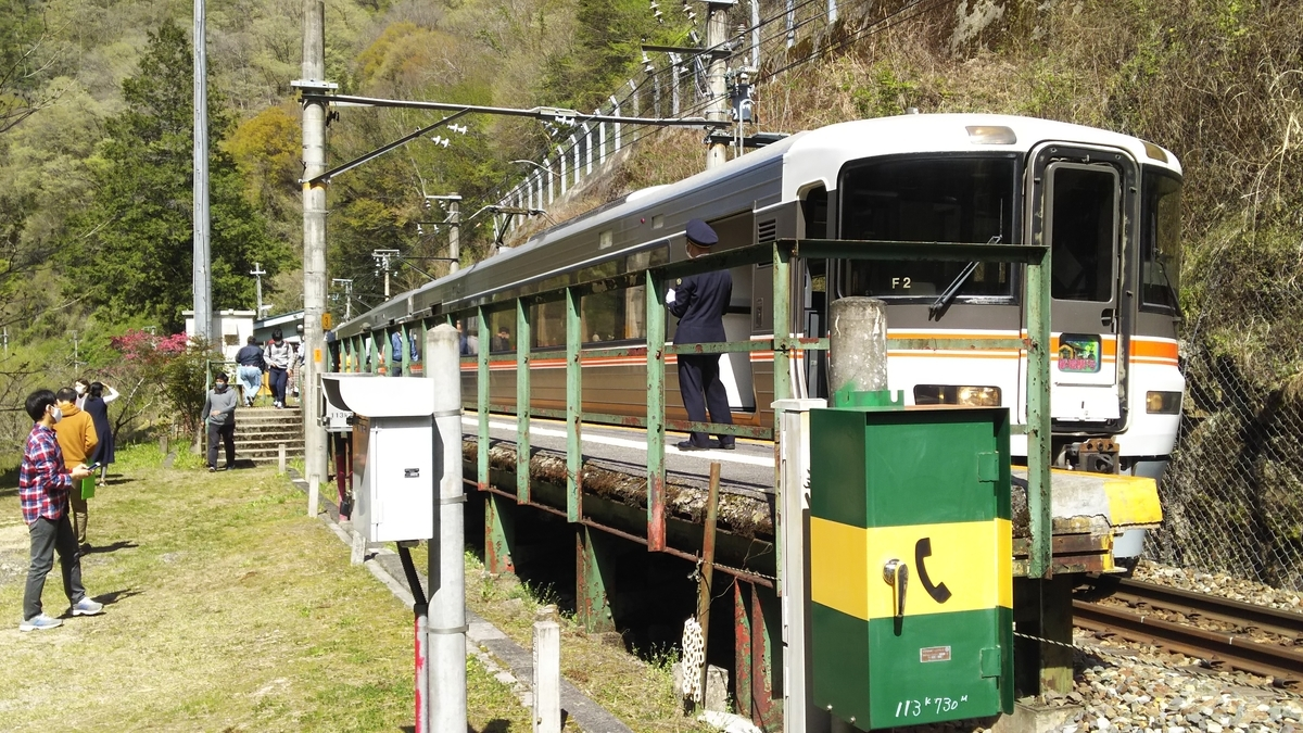 f:id:Len_Railway:20210411205141j:plain