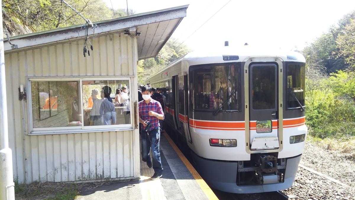 f:id:Len_Railway:20210411205431j:plain