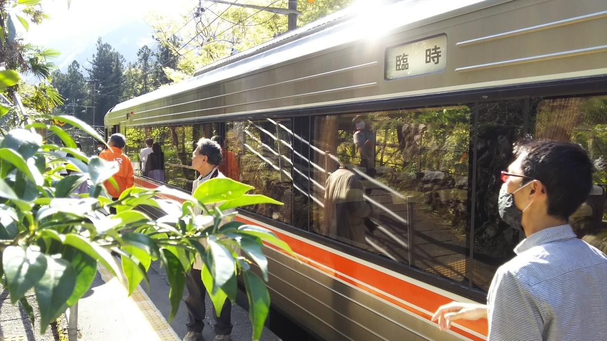 f:id:Len_Railway:20210412200624j:plain