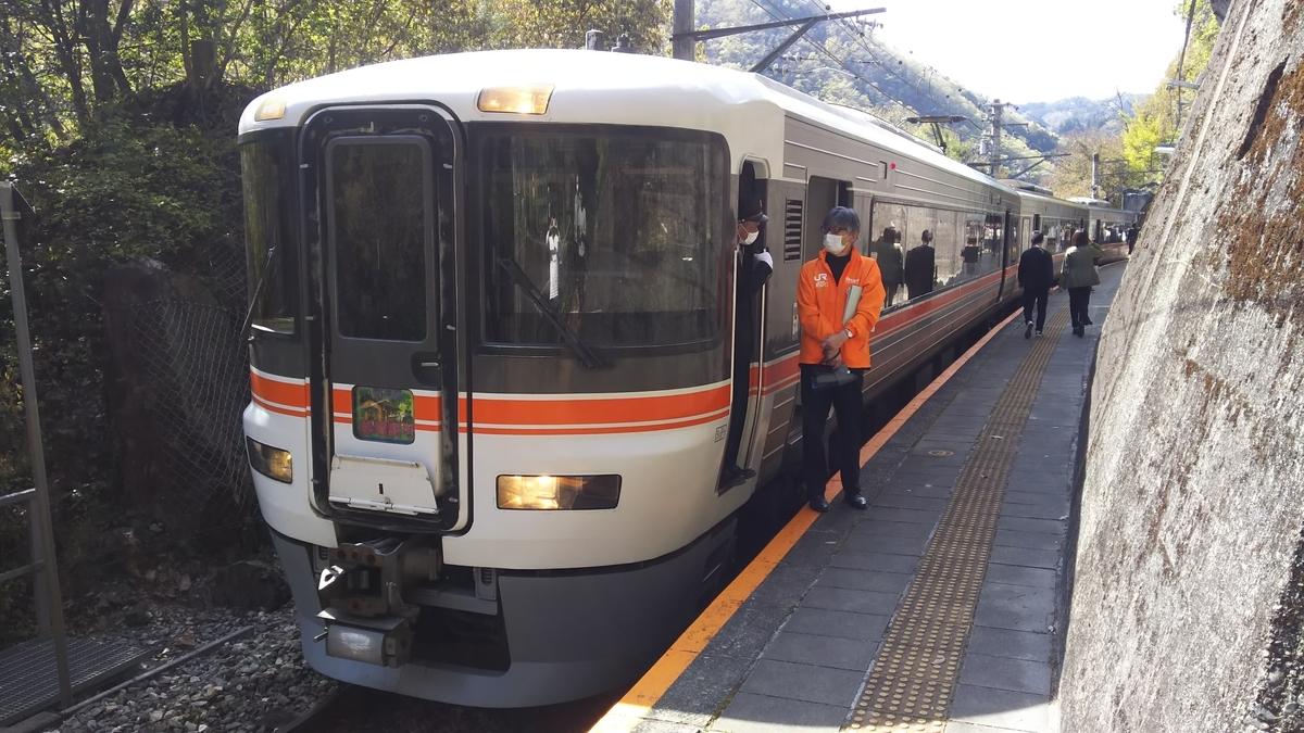 f:id:Len_Railway:20210412201149j:plain