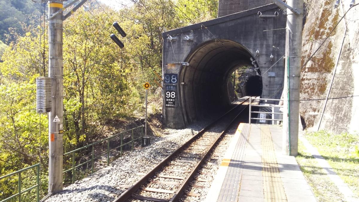 f:id:Len_Railway:20210412201202j:plain