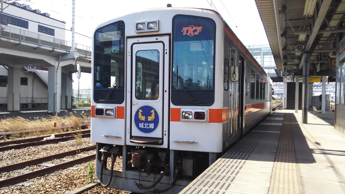 f:id:Len_Railway:20210503190946j:plain