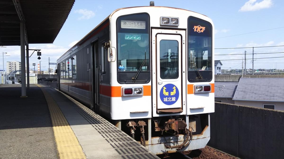 f:id:Len_Railway:20210503191015j:plain