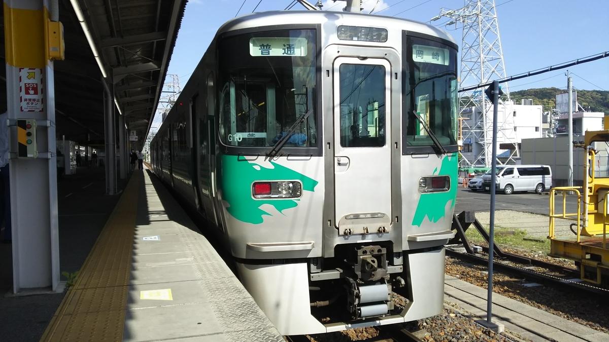 f:id:Len_Railway:20210503192122j:plain