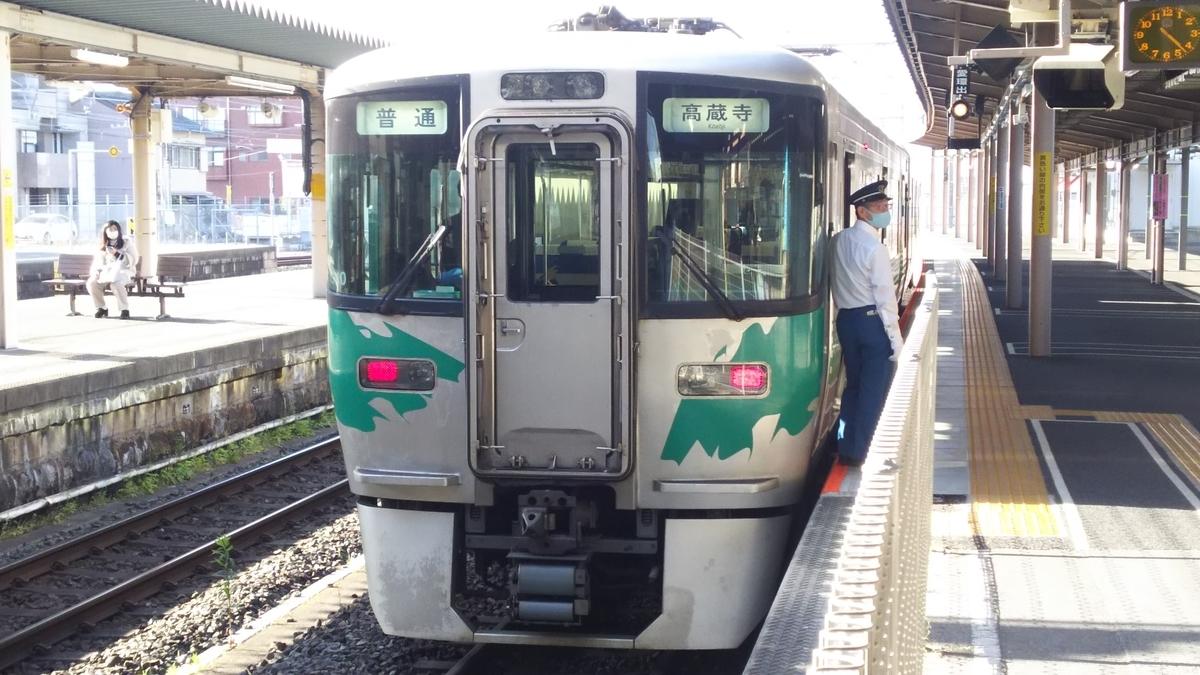 f:id:Len_Railway:20210503192143j:plain