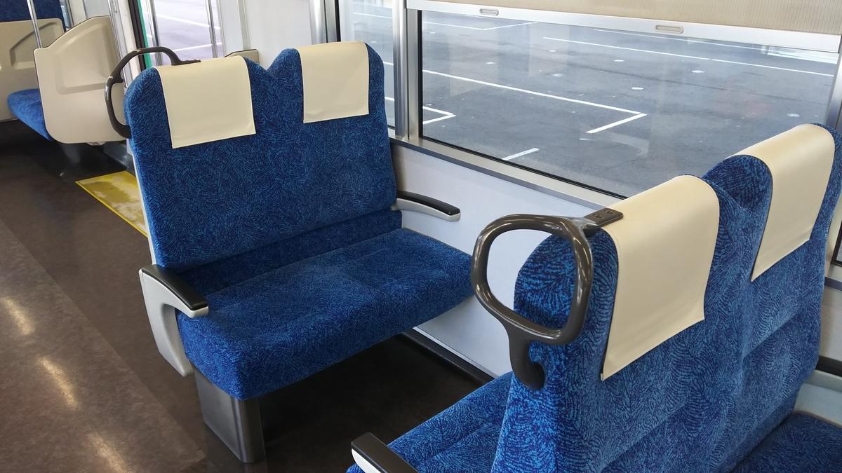 f:id:Len_Railway:20210503192652j:plain
