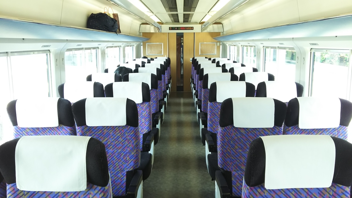 f:id:Len_Railway:20210731161652j:plain