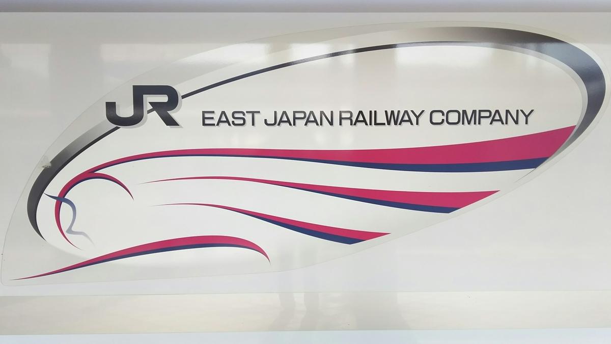 f:id:Len_Railway:20210731164437j:plain