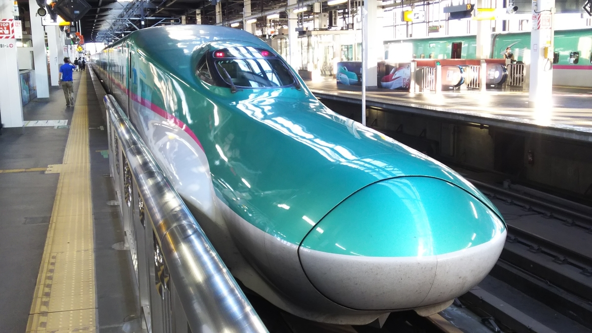 f:id:Len_Railway:20210731164834j:plain