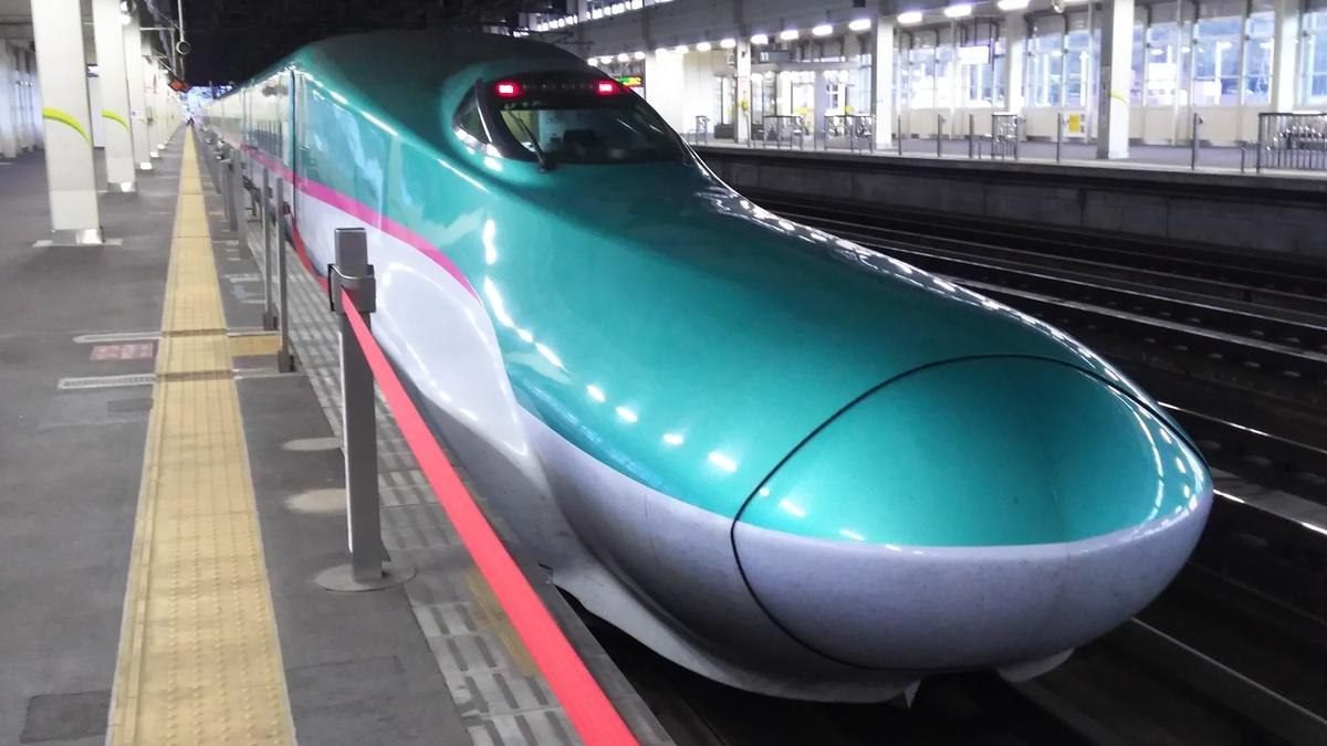 f:id:Len_Railway:20210731164850j:plain