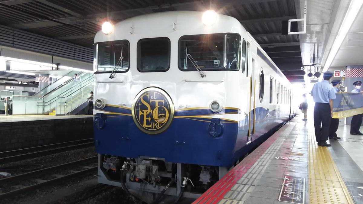 f:id:Len_Railway:20210809134149j:plain