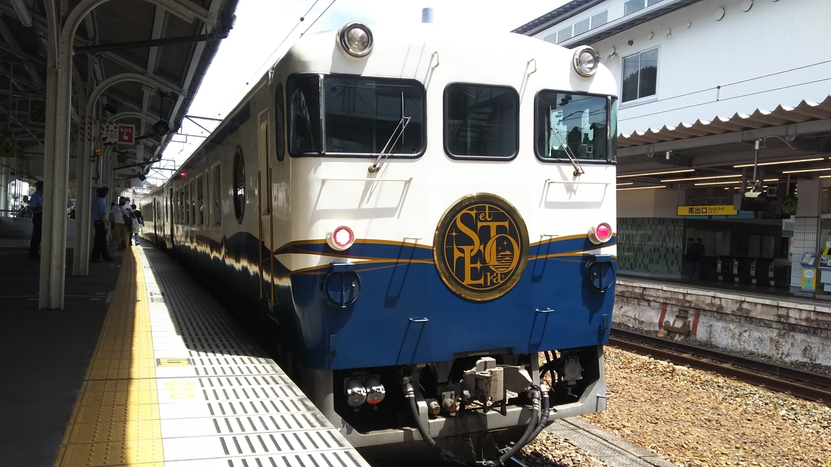f:id:Len_Railway:20210809134208j:plain
