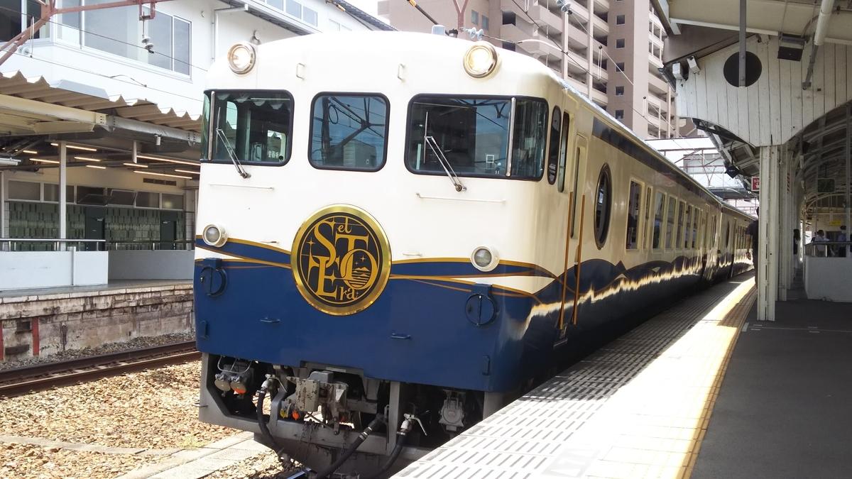 f:id:Len_Railway:20210809134231j:plain