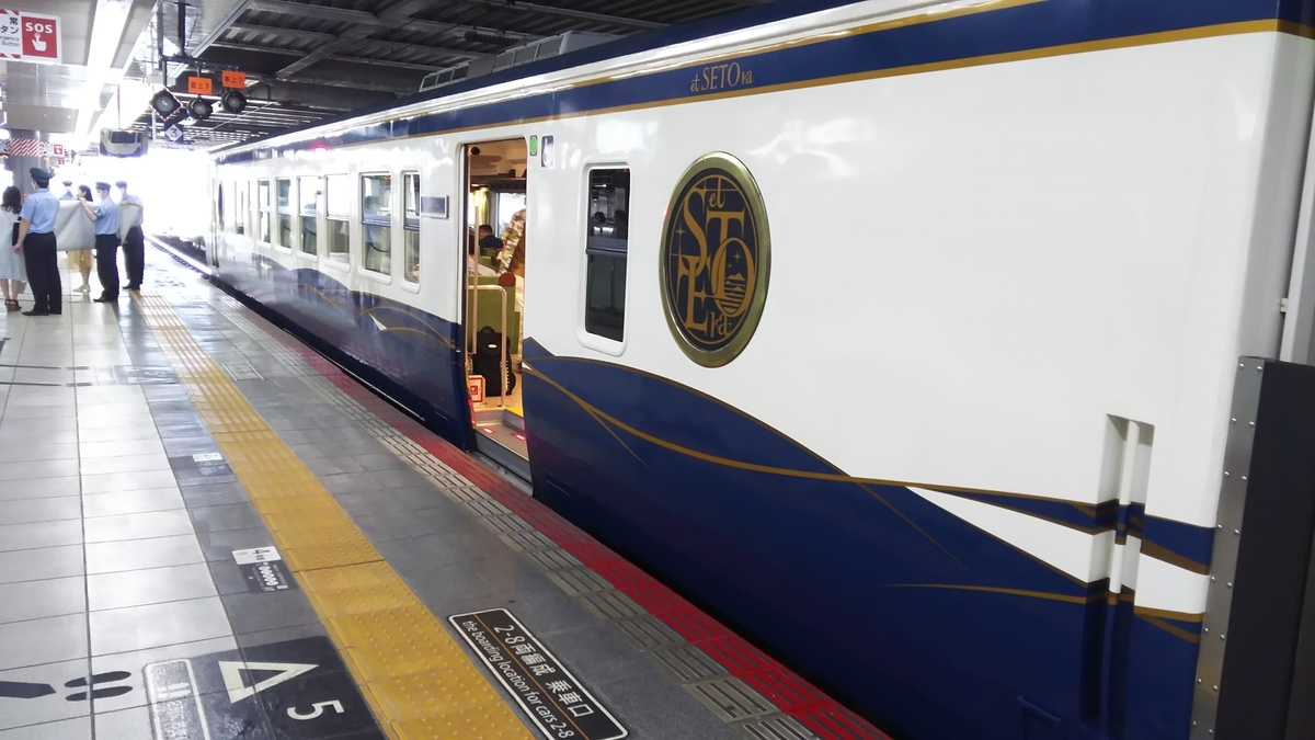 f:id:Len_Railway:20210809134618j:plain