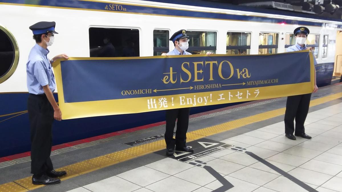 f:id:Len_Railway:20210809134655j:plain