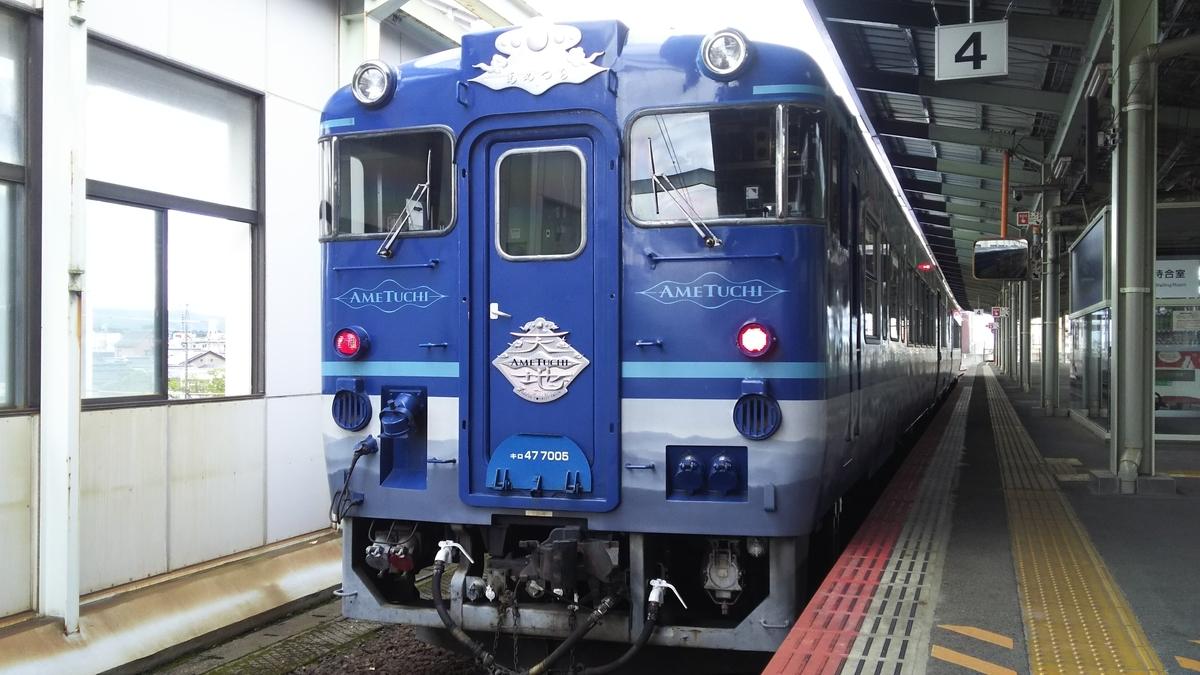f:id:Len_Railway:20210823230516j:plain