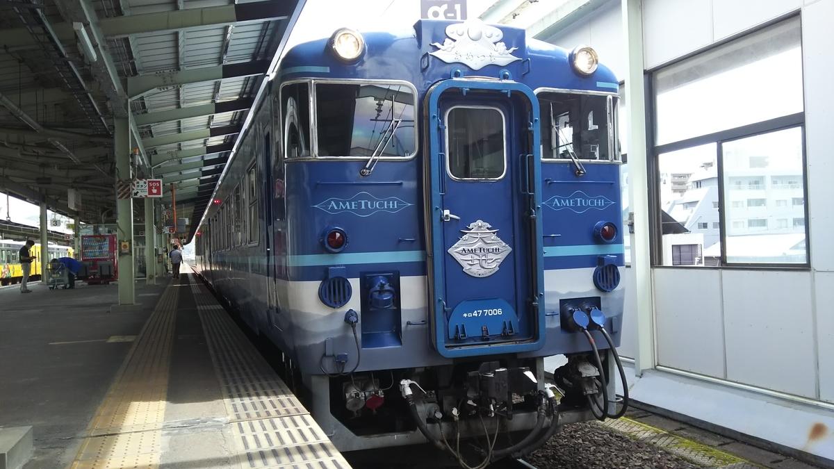 f:id:Len_Railway:20210823230542j:plain