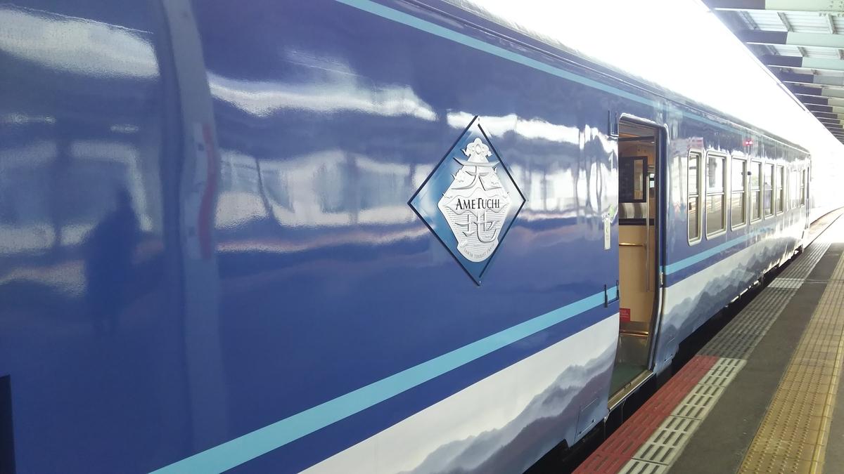 f:id:Len_Railway:20210823230621j:plain