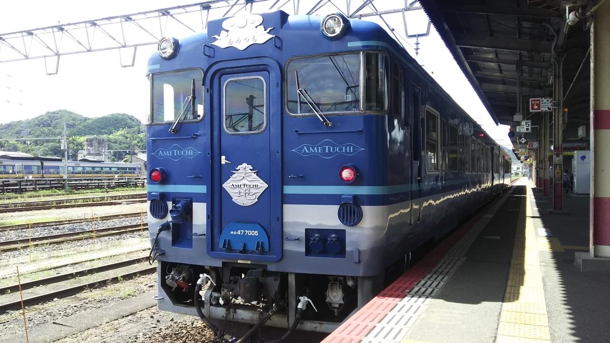 f:id:Len_Railway:20210824074439j:plain