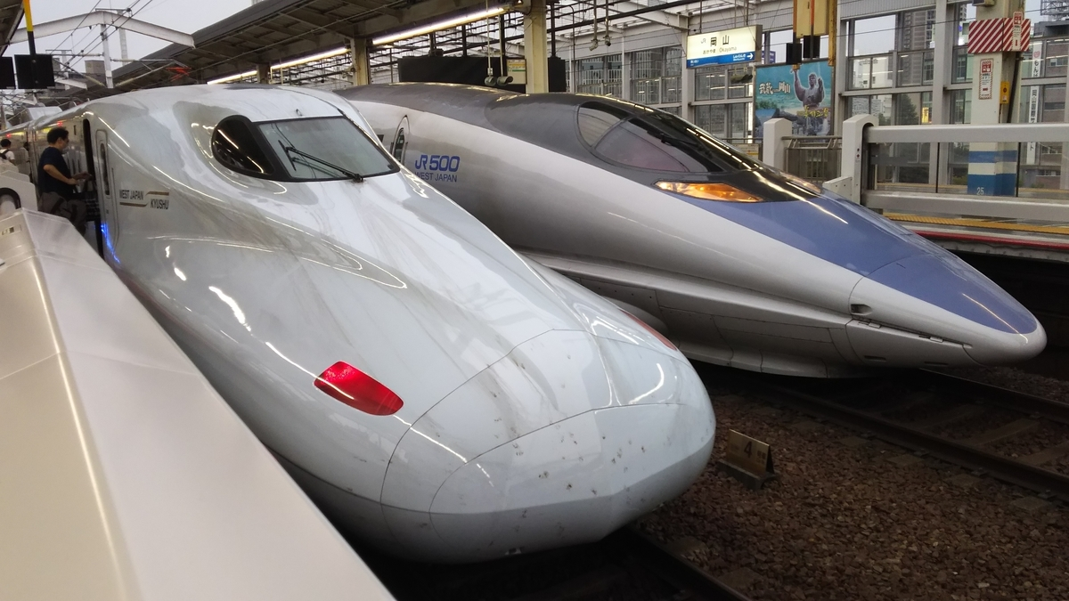 f:id:Len_Railway:20210824105141j:plain