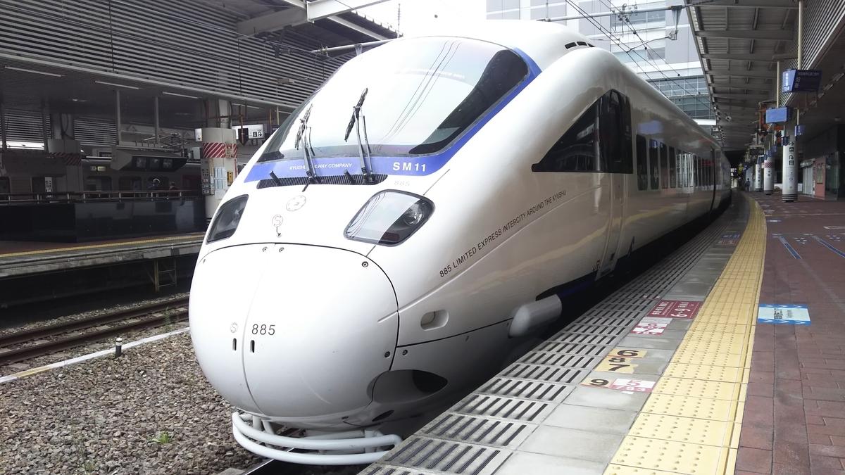 f:id:Len_Railway:20210913223244j:plain